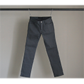 NO.55 SUPER SKINNY GREY RIGID DENIM