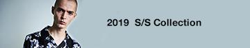 Magine 2019 Spring / Summer