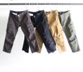 SULFUR STRETCH TAPERED CROPED CARGO PANTS